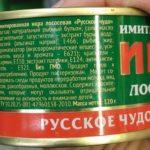 А знаете ли вы, что эти продукты — имитация