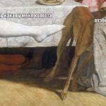 Веселое Средневековье (Страдающее средневековье) часть 13