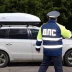 В России начали штрафовать водителей за багажники на крыше автомобиля
