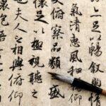 Можно ли китайскими иероглифами записать русское имя