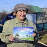 В башкирском селе женщина выиграла в лотерею 5 тонн асфальта