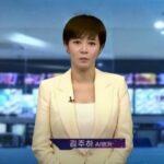 В Корее показали ведущую с искусственным интеллектом