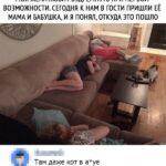 Смешные комментария из Социальных сетей (40 мемов)