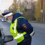Что ответить инспектору ДПС на требование предъявить жилет со светоотражающими элементами