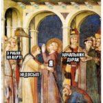 Веселое Средневековье (Страдающее средневековье) часть 16