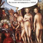 Страдающее средневековье, часть 17