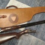 Кожаный чехол для ружья.